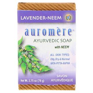 Auromere, Ayurvedic Soap With Neem, Lavender-Neem, 2.75 oz (78 g)