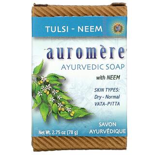 Auromere, 阿育吠陀肥皂,含印楝、圖爾西 - 印楝,2.75 盎司(78 克)