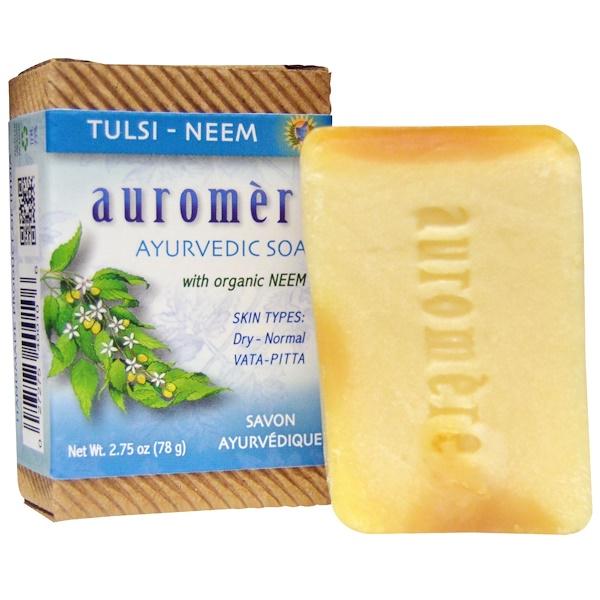 Auromere, アーユルヴェーダの石鹸, トゥルシー-ニーム(Tulsi-Neem), 2.75オンス(78 g)
