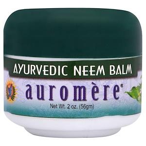 Оромир, Ayurvedic Neem Balm, 2 oz (56 g) отзывы