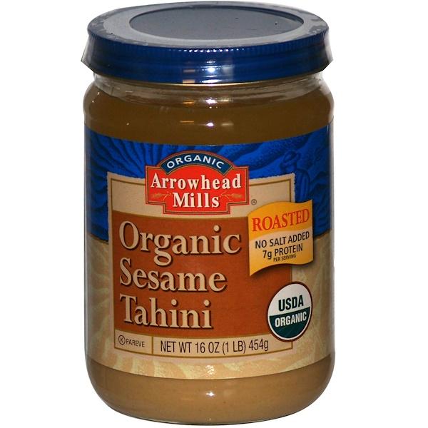 Arrowhead Mills, Organic Sesame Tahini, 16 oz (454 g) (Discontinued Item)