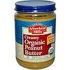 Arrowhead Mills, Organic Peanut Butter, Creamy, 16 oz (453 g) (Discontinued Item)
