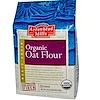 Arrowhead Mills, Organic Oat Flour, 24 oz (680 g) (Discontinued Item)