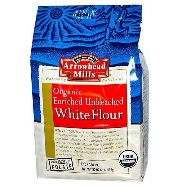 Arrowhead Mills, Organic Enriched Unbleached White Flour, 32 oz (907 g) (Discontinued Item)