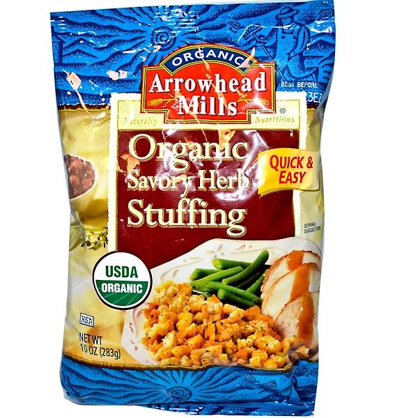 Arrowhead Mills, Organic Savory Herb Stuffing, 10 oz (283 g) (Discontinued Item)