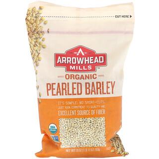 Arrowhead Mills, 有機珍珠大麥,1 磅(793 克)