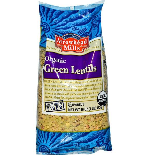 Arrowhead Mills, Organic Green Lentils, 16 oz  (453 g) (Discontinued Item)