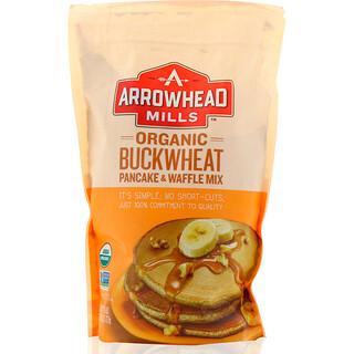 Arrowhead Mills, オーガニックバックウィートパンケーキ & ワッフルミックス、26 oz (737 g)