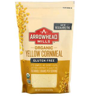 Arrowhead Mills, Organic Yellow Cornmeal, 22 oz (623 g)