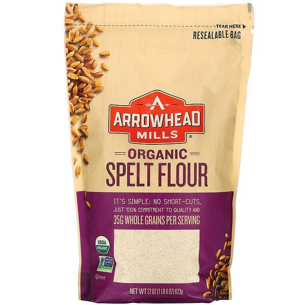 Arrowhead Mills, Organic Spelt Flour, 1 lb (623 g)