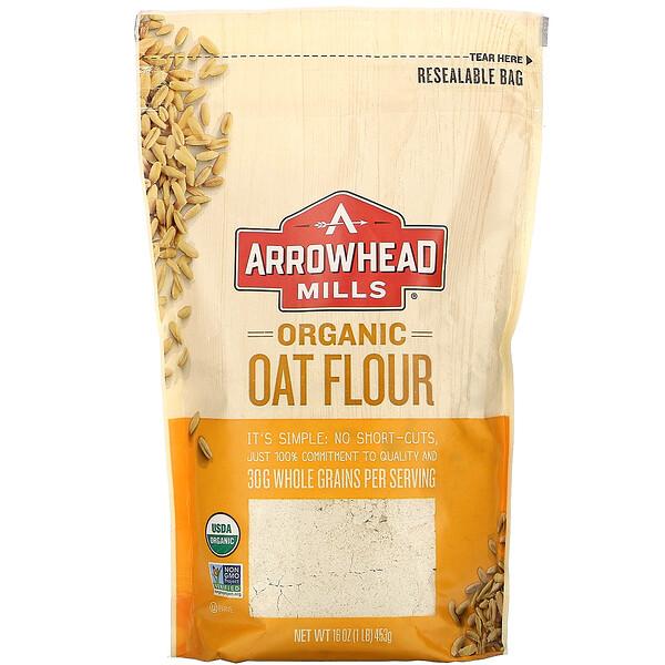 Organic Oat Flour, 16 oz (453 g)