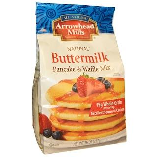 Arrowhead Mills, Mezcla natural para panqueques y waffles, suero de manteca, 26 oz (737 g)