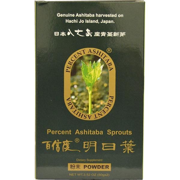 Percent Ashitaba, Ashitaba Sprouts Powder, 2 Packets 1.76 oz (50 g) Each
