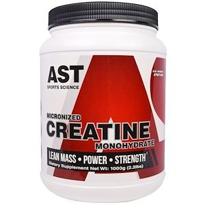 АСТ Спортс Сайэнс, Micronized Creatine Monohydrate, 2.2 lbs (1000 g) отзывы покупателей