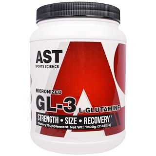 AST Sports Science, Микронизированная GL-3, L-глютамин, 2,65 фунта (1200 г)