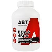 BCAA, 4500, 462 капсулы - фото