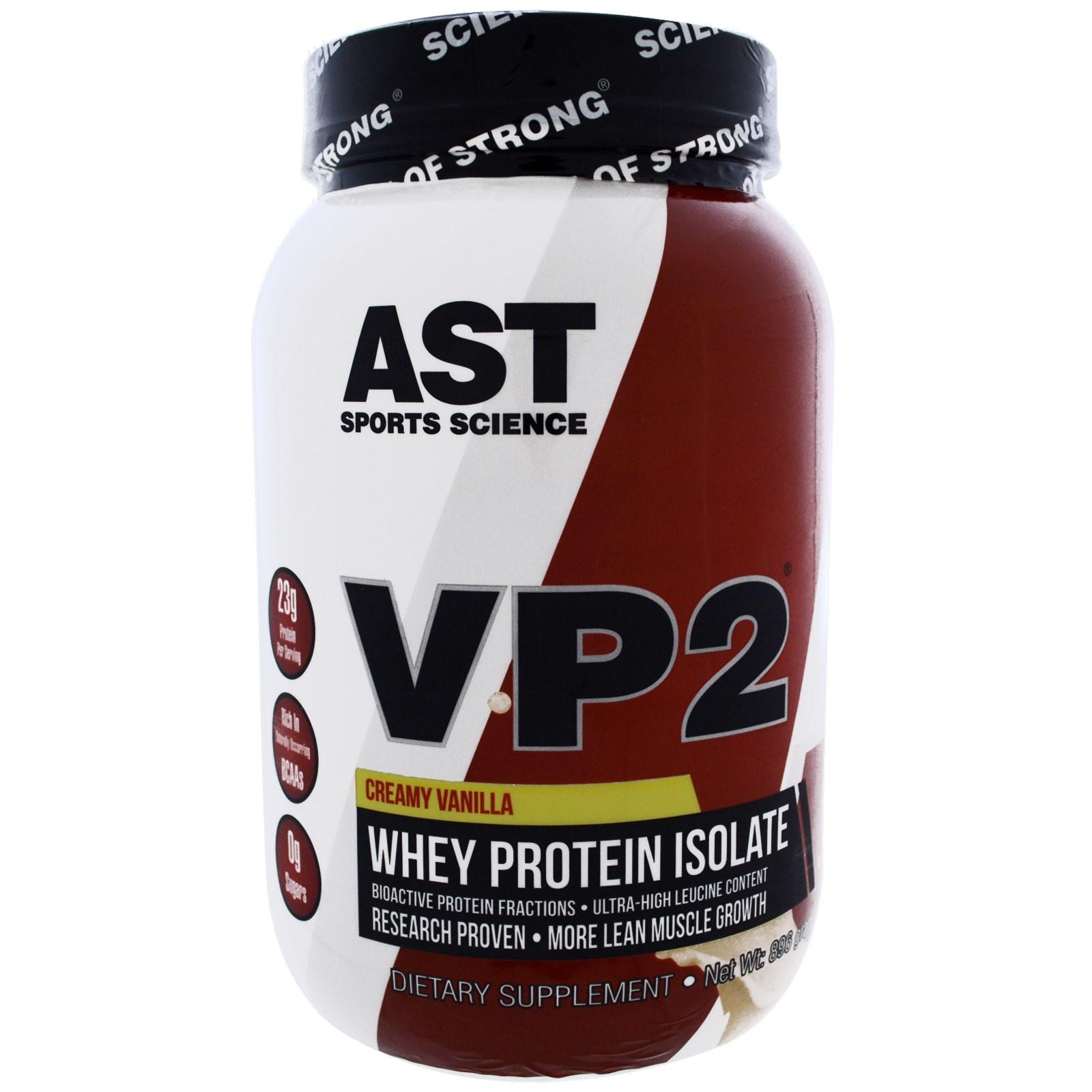 AST Sports Science, VP2, изолят сывороточного белка, ванильный крем, 2,12 фунта (960 г)