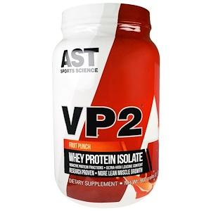 АСТ Спортс Сайэнс, VP2, Whey Protein Isolate, Fruit Punch, 2.12 lbs (960 g) отзывы