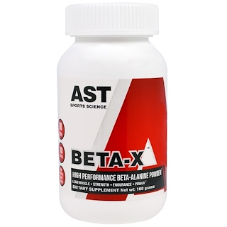 AST Sports Science, Beta-X,  beta-alanina de alto rendimiento en polvo, 160 g