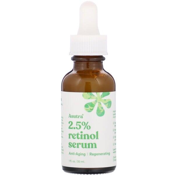 2.5% Retinol Serum, 1 fl oz (30 ml)