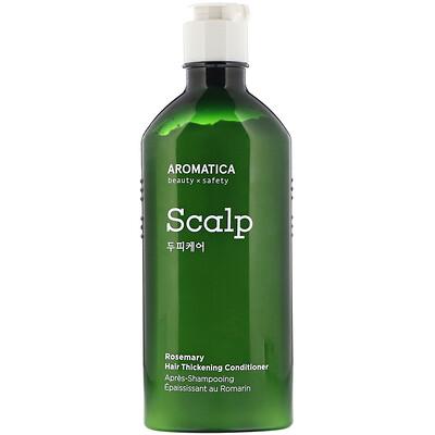 Aromatica Rosemary Hair Thickening Conditioner, 8.4 fl oz (250 ml)