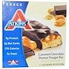 Atkins, アドバンテージ、キャラメル・チョコレート・ピーナッツ・ヌガーバー、 5本入り、 各1.6オンス (44 g)
