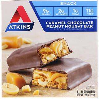 Atkins, 軽食、キャラメルチョコレート・ピーナッツヌガーバー、5本、各1.6 oz (44 g)