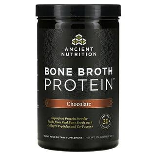 Dr. Axe / Ancient Nutrition, Bone Broth Protein, Chocolate, 1.1 lb, (17.8 oz)