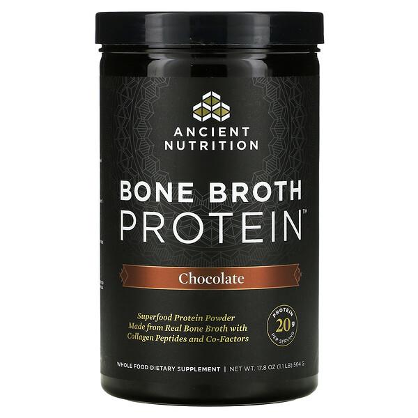 Bone Broth Protein, Chocolate, 1.1 lb, (17.8 oz)