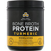 Dr. Axe / Ancient Nutrition, Bone Broth Protein, Turmeric, 16.2 oz (460 g)