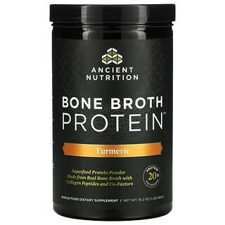 Dr. Axe / Ancient Nutrition, بروتين مرق العظام، الكركم، 1 رطل (460 جم)