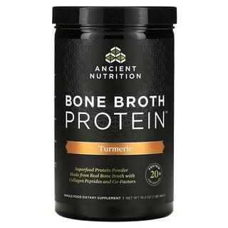 Dr. Axe / Ancient Nutrition, Bone Broth Protein, Turmeric, 1 lb (460 g)