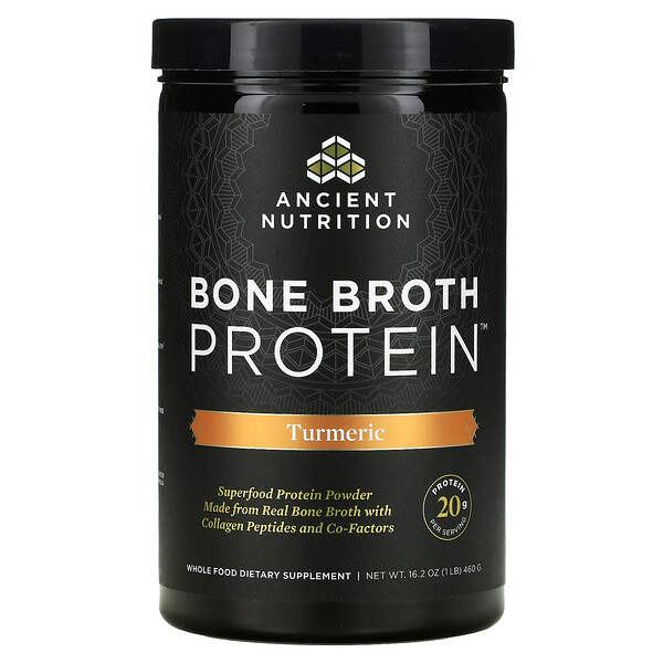 Bone Broth Protein, Turmeric, 1 lb (460 g)