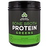 Dr. Axe / Ancient Nutrition, Bone Broth Protein Greens, 17.8 oz (505 g)