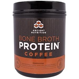 Dr. Axe / Ancient Nutrition, Bone Broth Protein, Coffee, 1.3 lbs (592 g) отзывы покупателей