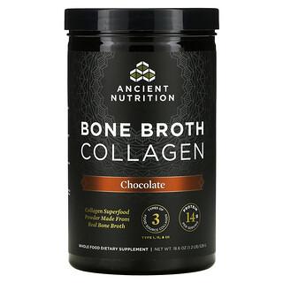Dr. Axe / Ancient Nutrition, коллаген из костного бульона, со вкусом шоколада, 528г (1,2фунта)