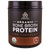 Dr. Axe / Ancient Nutrition, Organic Bone Broth Protein, Dark Chocolate, 1.1 lbs (504 g)