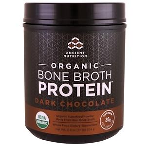 Dr. Axe / Ancient Nutrition, Organic Bone Broth Protein, Dark Chocolate, 1.1 lbs (504 g) отзывы