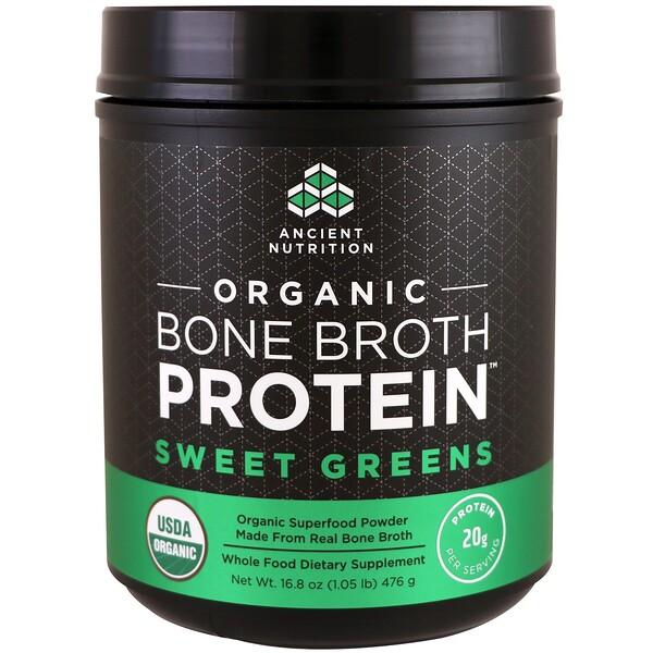 Dr. Axe / Ancient Nutrition, Органический протеин из костного бульона, сладкая зелень, 16,8 унций (476 г) (Discontinued Item)