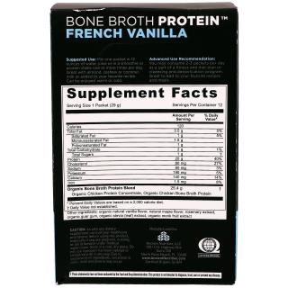 Ancient Nutrition, Organic Bone Broth Protein, French Vanilla, 12 Single Serve Packets, 1.02 oz (29 g) Each
