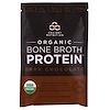 Dr. Axe / Ancient Nutrition, Organic Bone Broth Protein, Dark Chocolate, 12 Single Serve Packets, 1.06 oz (30 g) Each