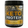 Dr. Axe / Ancient Nutrition, Keto Protein, Ketogenic Performance Fuel, Coffee, 19.2 oz (545 g)