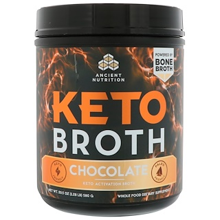 Dr. Axe / Ancient Nutrition, Keto Broth, Keto Activation Broth, Chocolate, 20.5 oz (580 g)