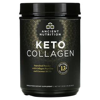 Dr. Axe / Ancient Nutrition, Keto Collagen, 1.19 lb (540 g)