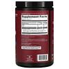 Dr. Axe / Ancient Nutrition, Multi Collagen Protein, Vanilla, 1.04 lbs (472.5 g)