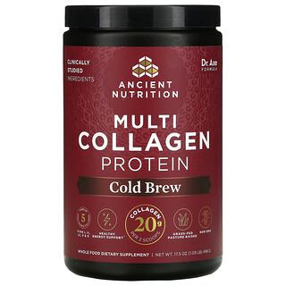 Dr. Axe / Ancient Nutrition, بروتين متعدد الكولاجين، مشروب بارد، 1.09 رطل (496 جم)
