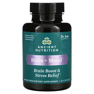 Dr. Axe / Ancient Nutrition, 大腦 + 情緒,大腦加強和緩解壓力,60 粒膠囊