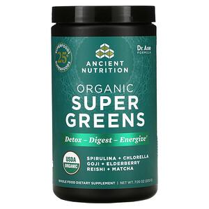 Dr. Axe / Ancient Nutrition, Organic Super Greens,  7.05 oz (200 g)