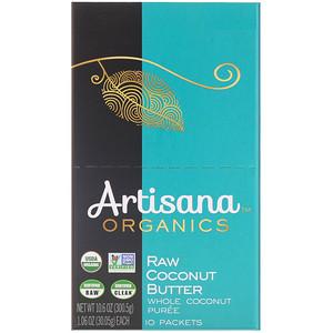 Артисана, Organics, Raw Coconut Butter, 10 Packets, 1.06 oz (30.05 g) Each отзывы покупателей