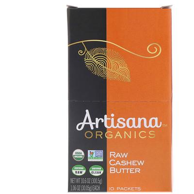 Органическое масло из сырых орехов кешью, 10 упаковок, 1.06 унции (30.05 г) каждая